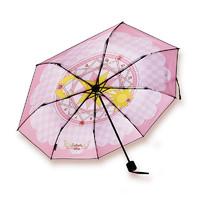 十一宫 魔法小樱阵 黑胶晴雨伞