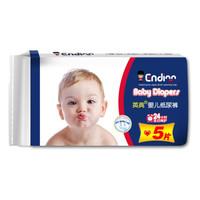 Endinn 英典 经典C系列 婴儿纸尿裤体验装 L码  5片 买1送1
