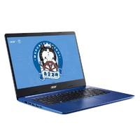 acer 宏碁 蜂鸟Fun 14英寸笔记本电脑 (i5-8265U、8GB、512GB、MX250 )