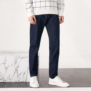 纯棉纯色中腰牛仔长裤