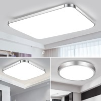 Grevol 品拓照明 X127-3件套 卧室灯具组合 套餐2二室一厅