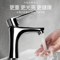 HOROW 希箭 ysg 洗手盆柜 318系列 60cm