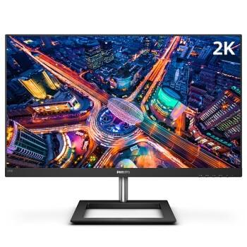 PHILIPS 飞利浦 275E1 27英寸显示器(2K、75Hz、IPS)
