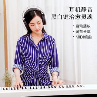 The ONE 壹枱 AIR 智能电子琴 61键 (白色)
