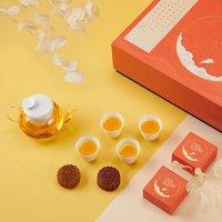 ZENS 哲品 月有余 玻璃茶具+茶味月饼 中秋礼盒套装