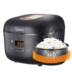 Midea 美的 MB-FB40E503 微压电饭煲 4L