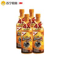 3M PN20018 汽车燃油宝5合1燃油系统清洁添加剂 4瓶装 296ml/瓶