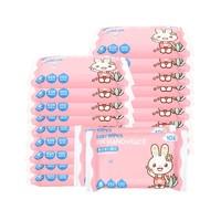 婴儿手口湿巾10抽*20包 低刺激不连抽