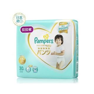 Pampers 帮宝适 一级帮 婴儿拉拉裤 XXL30片