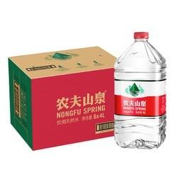 农夫山泉 饮用天然水 4L*6桶