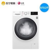 LG FND80R2W 变频 洗烘一体机 8公斤