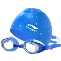 LI-NING 李宁 338 808 儿童泳镜泳帽套装