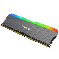 Asgard 阿斯加特 洛极W2系列 内存条 (灰色、32G、DDR4 3000、RGB)