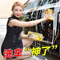 指南车  汽车洗车液 1L