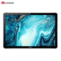 HUAWEI 华为 M6 10.8英寸麒麟平板电脑 4GB+128GB