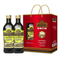 FILIPPO BERIO 翡丽百瑞 特级初榨橄榄油 礼盒装 750ml*2瓶