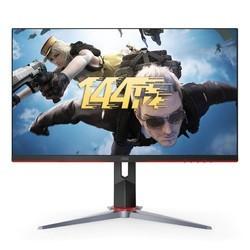 AOC 24G2 24英寸显示器(IPS、144Hz)