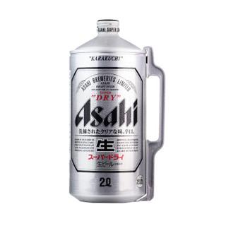朝日啤酒 超爽生啤 2L
