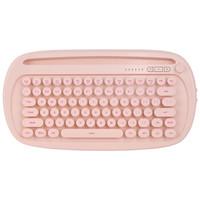 富德 k510d 无线蓝牙键盘