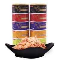 日清ペットフード 猫罐头 (10罐、鲣鱼白肉)