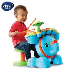Vtech 伟易达 儿童大象音乐鼓