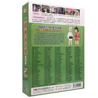 《聪明的一休哥》150集DVD碟片
