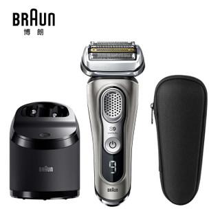 博朗(BRAUN)往复式电动剃须刀全新9系9385CC德国进口全身水洗刮胡须刀