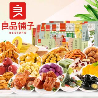 liangpinpuzi 良品铺子 坚果零食大礼包 1518g