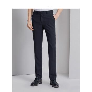 Hodo 红豆 男装 西裤男 商务正装纯色弹力垂感男士西裤