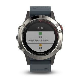 历史低价 : GARMIN 佳明 fenix 5 多功能心率腕表 中文蓝宝石镜面版