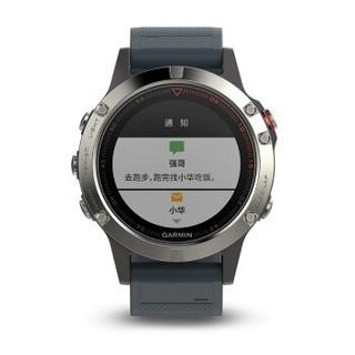 GARMIN 佳明 fenix 5 多功能心率腕表 中文蓝宝石镜面版