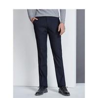 Hodo 红豆 秋冬新品时尚都市系列中腰修身西裤 HWN6K5671