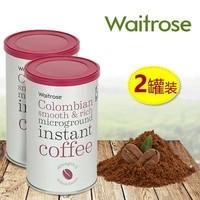 waitrose/维特罗斯 哥伦比亚即溶咖啡 100g*2罐