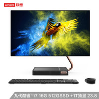 Lenovo 联想  AIO520X 英特尔酷睿i7  高端一体机台式电脑23.8英寸(i7-9700T 16G 1T 512G SSD 2G独显)黑