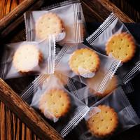 滋食 麦芽夹心饼干 咸蛋黄味 18小袋 *5件
