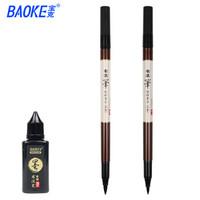 BAOKE 宝克 秀丽笔 2支装 含1瓶墨水