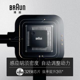 BRAUN 博朗 9系9385CC 往复式 电动剃须刀