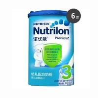 Nutrilon 诺优能 婴儿配方奶粉 3段 800g 6罐装