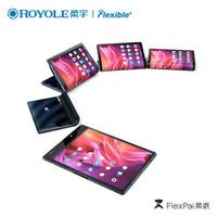 柔宇科技Royole FlexPai柔派/可折叠柔性屏手机