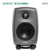 真力 Genelec 8010 监听音箱