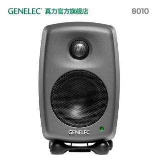 Genelec 真力 8010AP-5 有源监听音箱(二分频、双功放)单只装 *2件