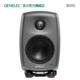 双11预售:Genelec 真力 8010AP-5 有源监听音箱(二分频、双功放)单只装 2548元包邮(100元定金)