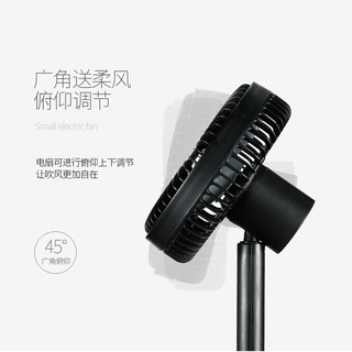 SANPNT 尚朋堂 US1 USB小风扇 (白色)