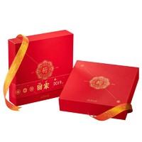 M&G 晨光 HAGP1031 盛世新颜系列 国粹文具礼盒