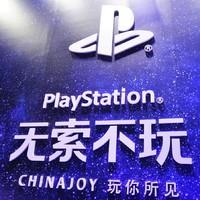 探场 PlayStation 《原神》游戏试玩,玩家:这个地方挺像,那个也挺像