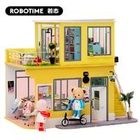 Robotime 若态 DIY小屋手工制作 TD04 暗恋情书