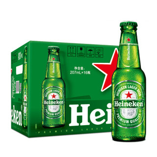 Heineken 喜力 啤酒207ml*16瓶 整箱装