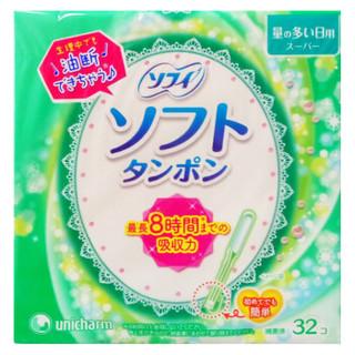 unicharm 尤妮佳 内置卫生棉条 多量用 32支