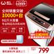 威力9kg公斤家用大容量8波轮迷你小型洗衣机全自动XQB90-1810A 799元