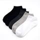 诗莱寇 男士棉短袜 4双装 0.1元包邮(双重优惠)